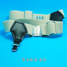 Sock Garters Belt Men Suspender Belt