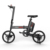 Ivelo16 Inch Swappable Battery Brushless Motor  E- Bike Commuter, Cheap 350W Folding  Electric Bike With CE/Rohs Certification