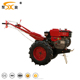 Two wheels walking behind tractor on sale(8-20hp)