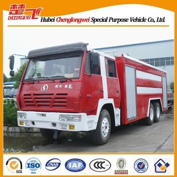 double cabine 8 10cbm l 39 eau camion de pompiers largeur d 39 un camion de pompiers buy product on. Black Bedroom Furniture Sets. Home Design Ideas