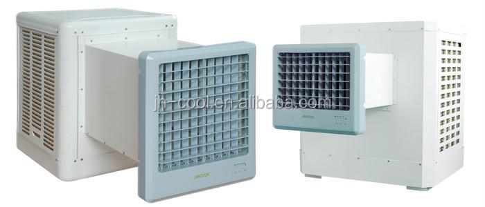 sudan type window evaporative air coolerair cooling fan solar air conditioner - Evaporative Air Cooler