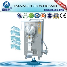 TOP quality direct factory automatic pouch packing machine milk