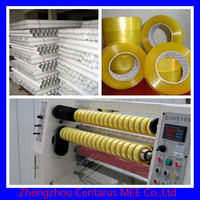 High productivity factory price bopp adhesive scotch tape making machine with lowest price