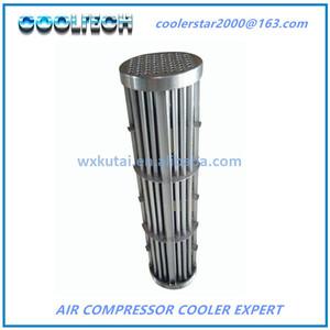 Intercooler Air Compressor, Intercooler Air Compressor