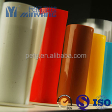 MY PET color sheet roll for plastic packaging