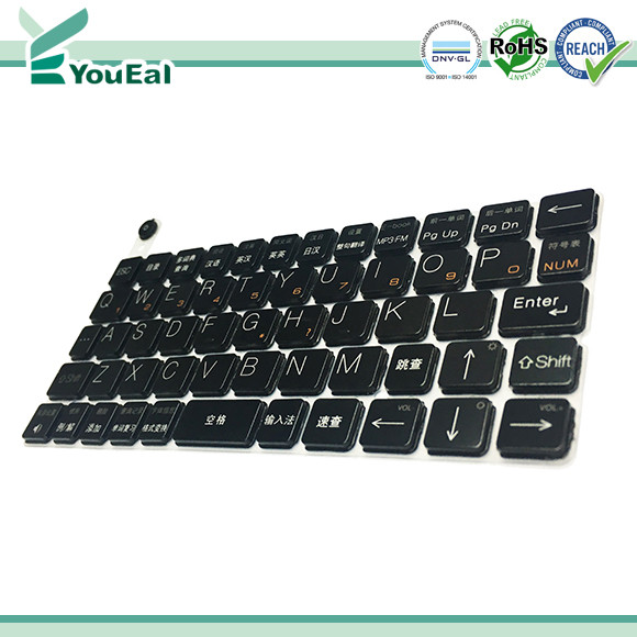 Plastic + Rubber Keypad with silk screen printing and UV coating