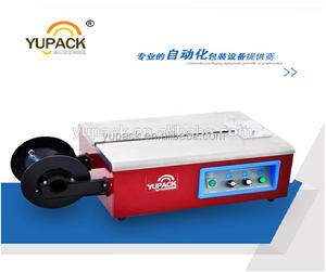 For SM-06M Mini/small size/desktop table model strapping machine