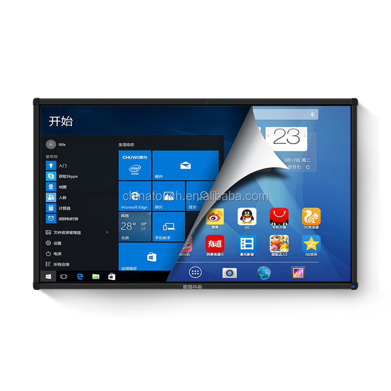 55'' quality dual or single system android all-in-one pc lcd touch screen computer