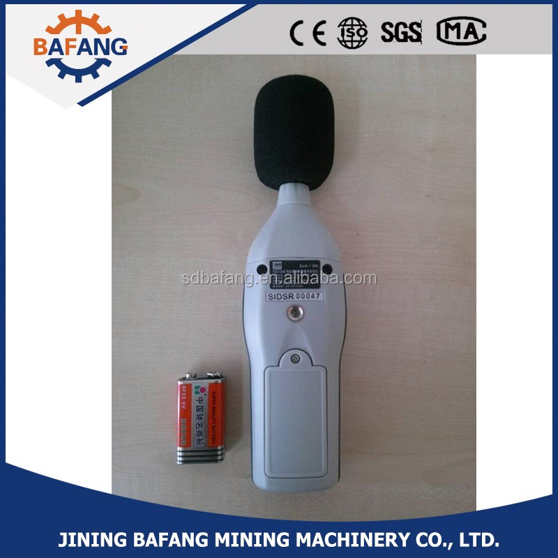 YSD 130 mining noise detector