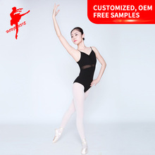 spaghetti strap leotard Thin cotton and elasticated net 5411
