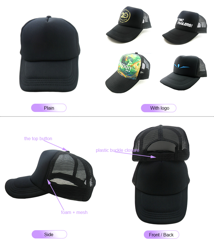 Trucker Cap 5 Panel without Logo 58cm Personalized Supplier Wholesale Promotional Gorras Trucker Cap
