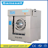 30kg Wholesale Lg Blanket Washing Machine and Dryer Laundry Water Extractor Machine Sale