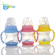 Hot sale cheaper bottle baby feeding bottle baby bottle