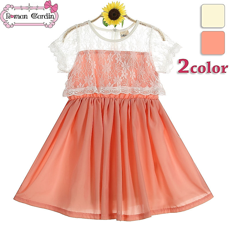 Старые платья для детей