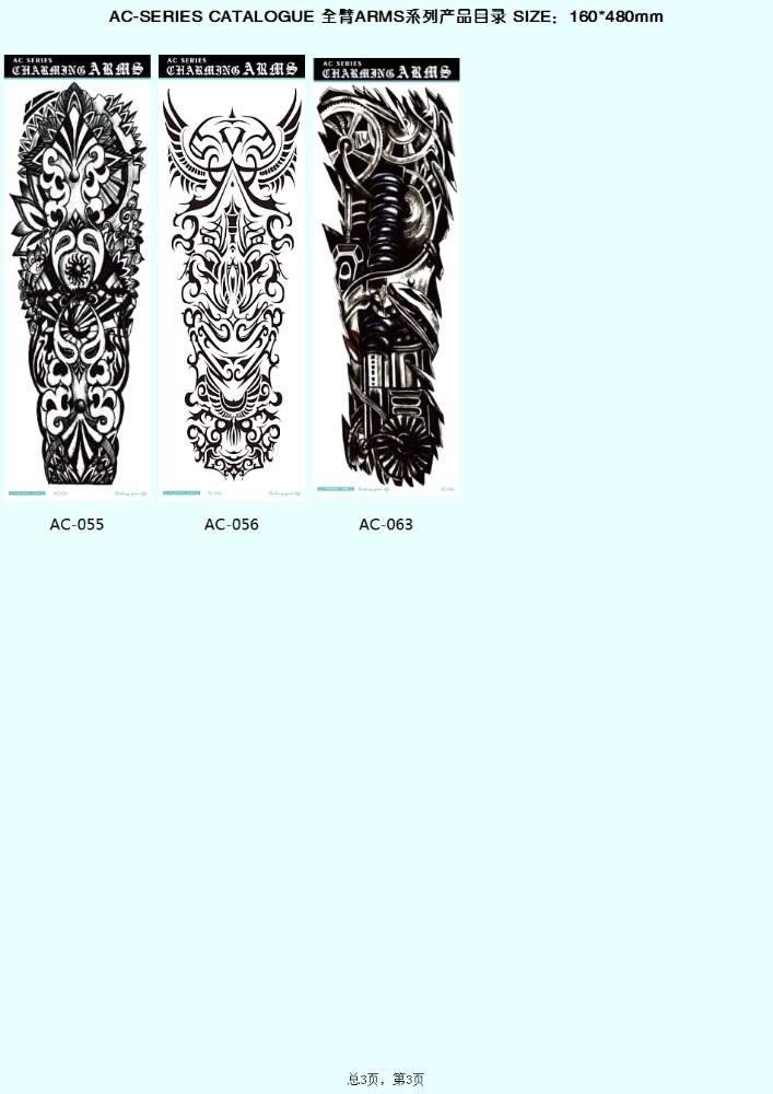 419ca21718ec1 China Black Tattoo Sticker, China Black Tattoo Sticker Manufacturers and  Suppliers on Alibaba.com
