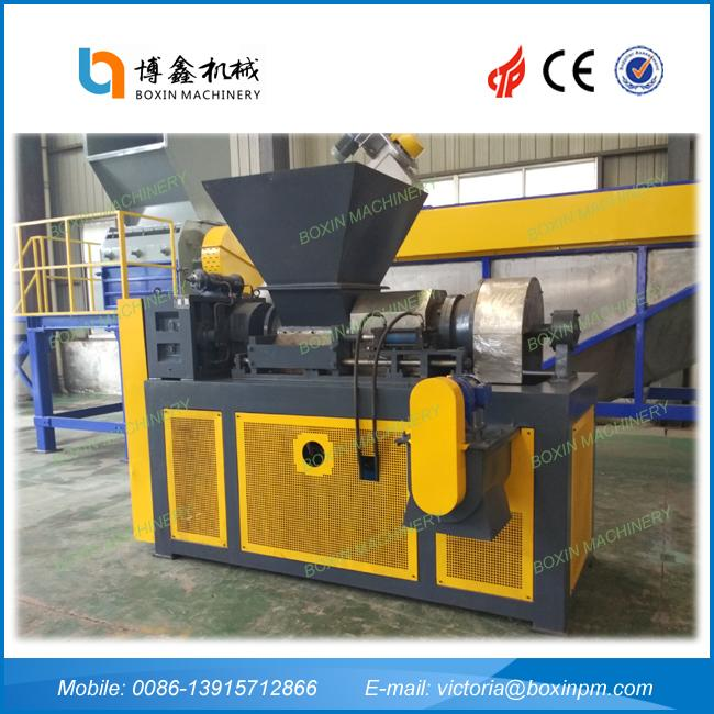 Brand new cd dvd recycling machine with great price