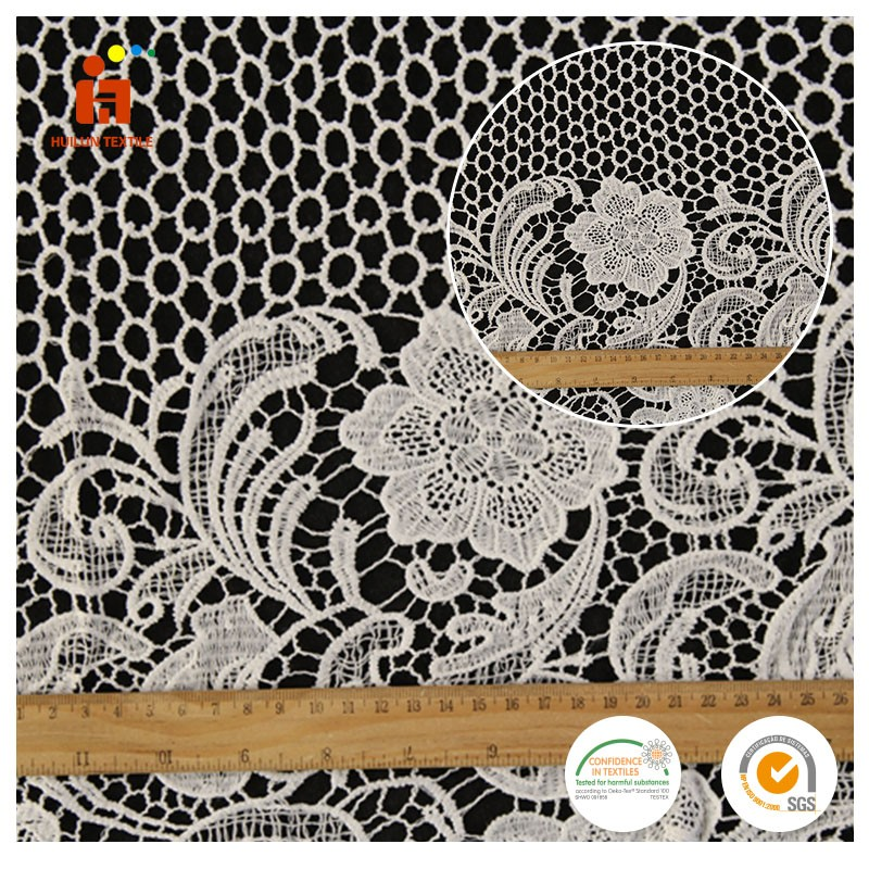 Soft touch 100% polyester water soluble white dyed swiss lace fabric wholesale