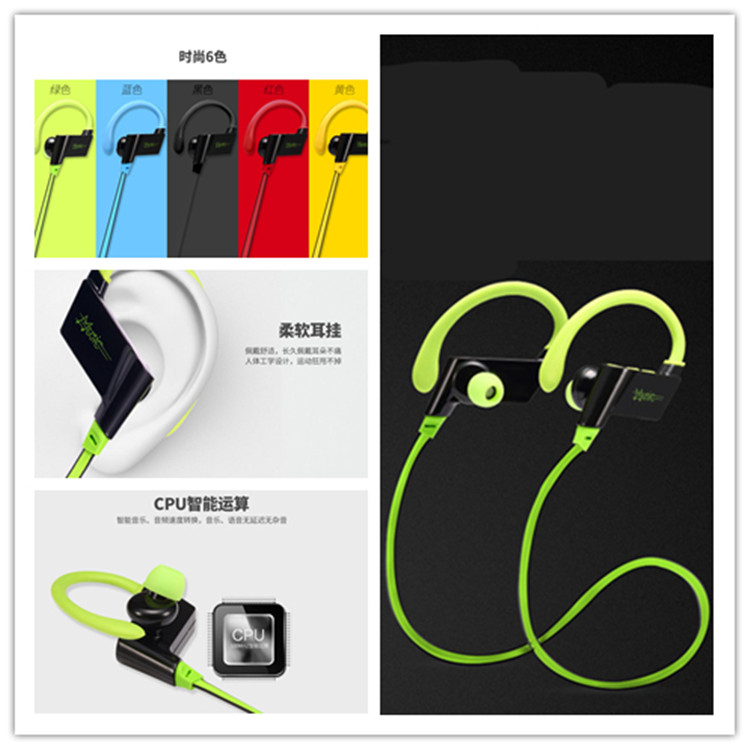bluetooth headphones wireless in-ear s808, sports earbuds for xiaomi sport bluetooth earphone