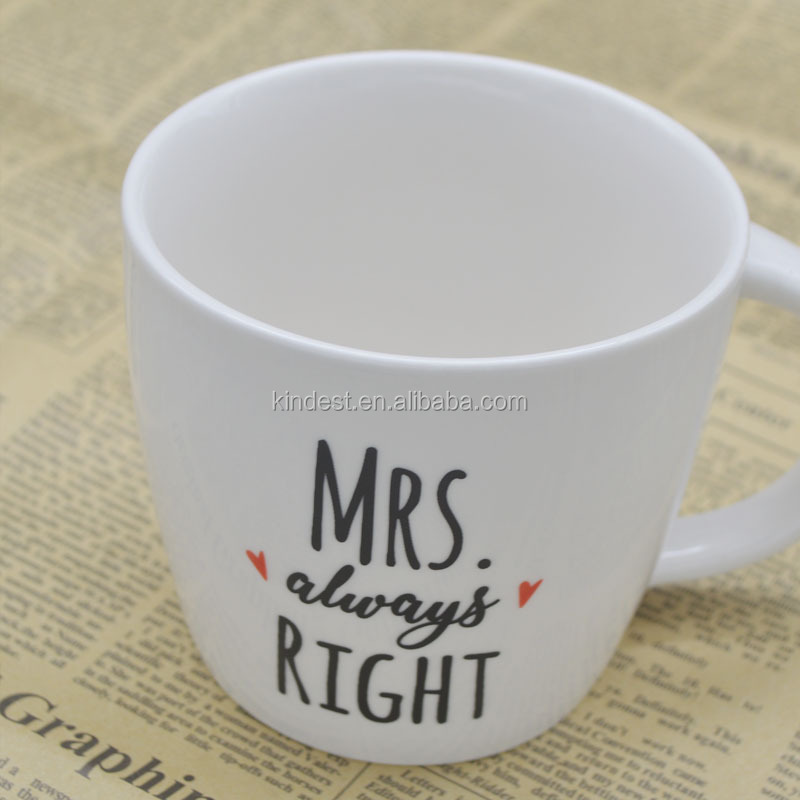 Personalized Initial Wedding Mug Setwedding Favor Coffee Mug