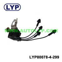 ENGINE PART DISTRIBUTOR WITH CABLE FOR TOYOTA 4Y