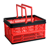 /product-detail/2019-best-classic-collapsible-laundry-popular-plastic-foldable-supermarket-home-storage-shopping-basket-15kg-62054760421.html