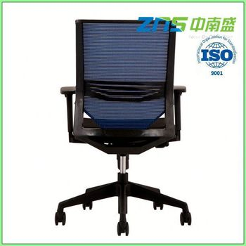 Fashional office furniture philippines with lumbar support buy office furniture philippines Home office furniture philippines