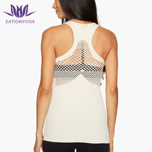 China t shirt manufacurer custom newest sports tank top women dry fit mesh back yoga gym tank top slim fit