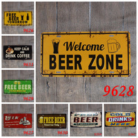 Free Beer Drink Coffee Zone vintage Nostalgia embossed metal tin sign souvenir license plates retro number plate metal craft