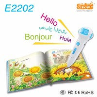 E2202,2015 New talking pen for kids ,E book reader, English learnmulti-functional touch pen.kids toy,intelligent electronic toys