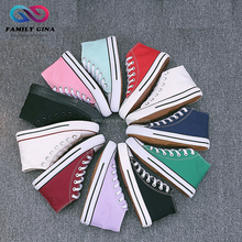 Wholesale Monogrammed Classic Lace-up High-top Canvas Shoes