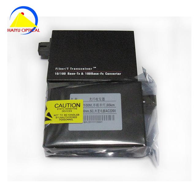BNC to RJ45 Media Converter Ethernet Video Balun Adapter Pack of 1