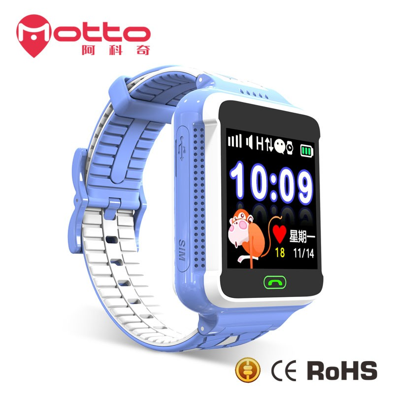 hot sale & high quality gps tracker kids smart watch
