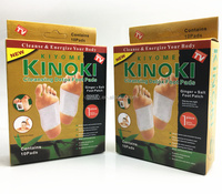 2017 Latest 100% Natural kinoki cleansing detox foot pads with your design logo