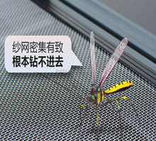 Customzied horren/rvs fly screen/insect screen