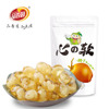 Halal coconut fruit flavor jelly sweet confectionery gummy candy USA
