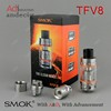 Authentic hotting selling Smok TFV8 black and SS color Smoktech TFV8 tank
