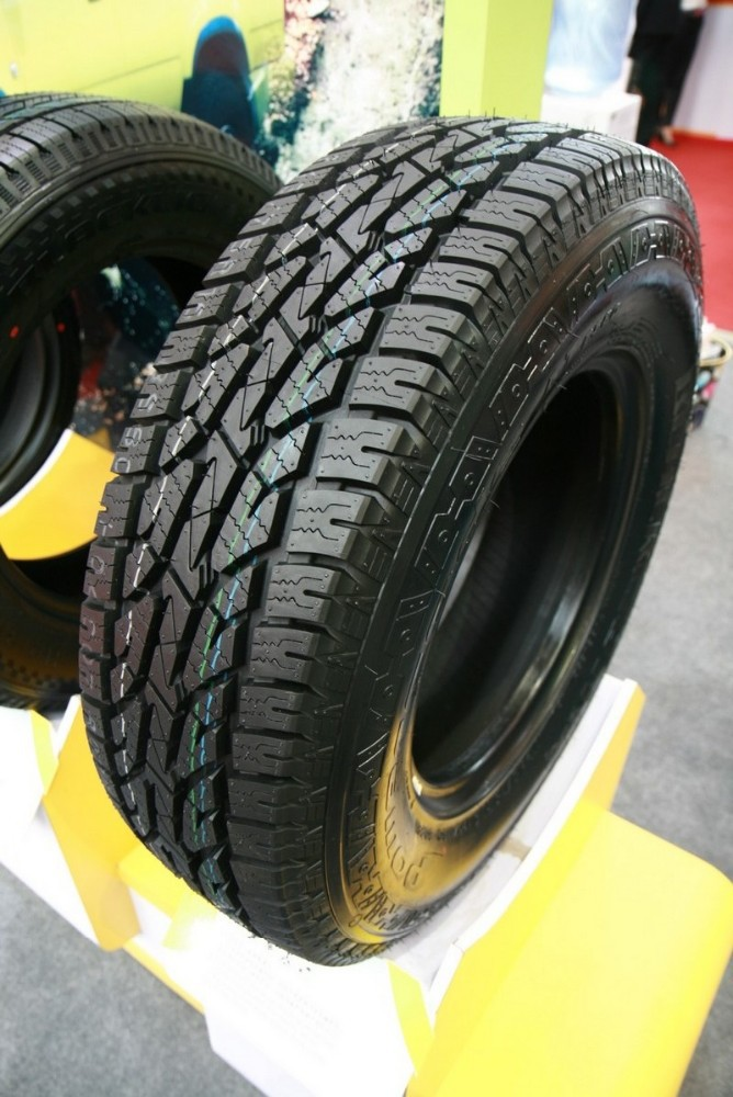 caoutchouc ensoleill haida triangle aplus durun pneu de voiture pneus id de produit 1406213455. Black Bedroom Furniture Sets. Home Design Ideas