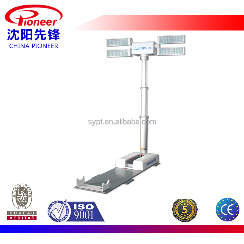Wholesale shenyang clariwin small portable led balloon light tower