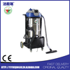 2.4KW industrial vacuum cleaner for fine dust