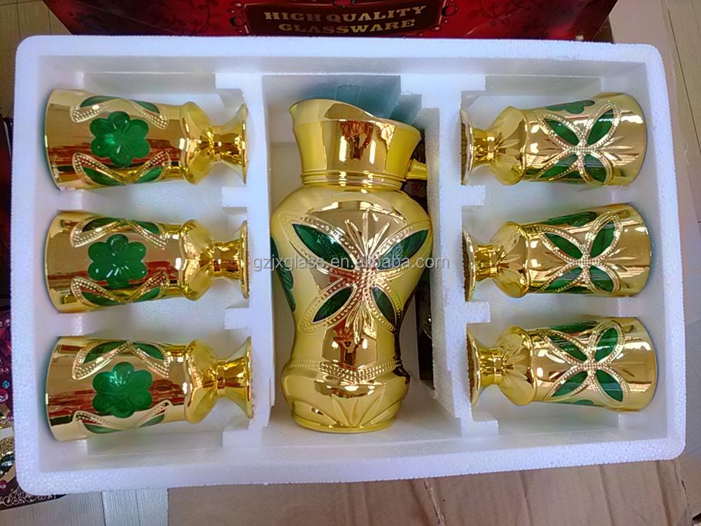 Golden Water Jug Set New Designs