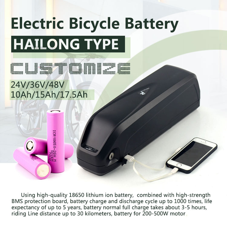 CE approved deep cycle ebike lithium battery 48v 16Ah for Electric Bike