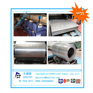 Bending Titanium Plate, Bending Titanium Plate Suppliers and