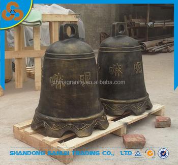 Antieke Bronzen Bel.Outdoor Antieke Bronzen Bel Voor Koop Buy Bronzen Bel Antieke Bell Outdoor Bel Product On Alibaba Com