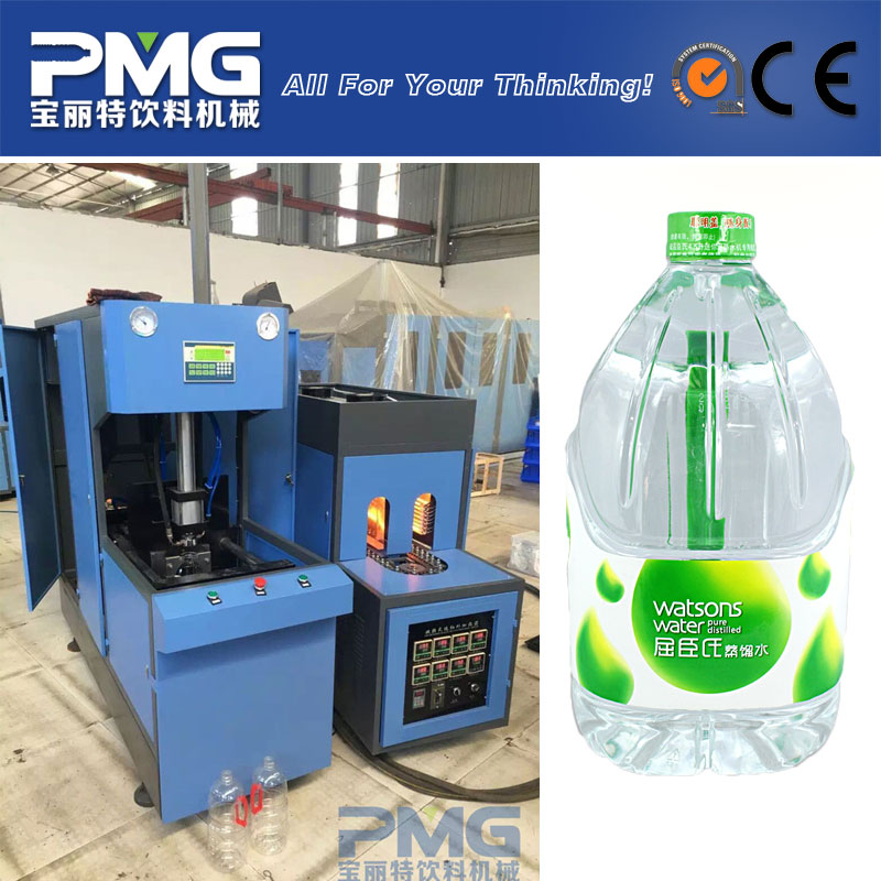PMG High Efficiency 5L Plastic Bottle Making Machine / Stretch Blow Molding Equipment Cost