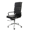 Wahson Modern PU Leather Manager Team Leader Chair