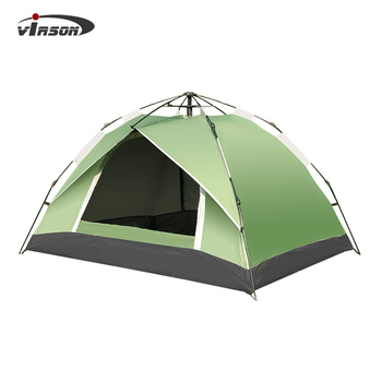 Pop Up Tent Quick Automatic Opening Waterproof C&ing tent  folding Tourist 1-2 people  sc 1 st  Alibaba & Pop Up Tent Quick Automatic Opening Waterproof Camping TentFolding ...