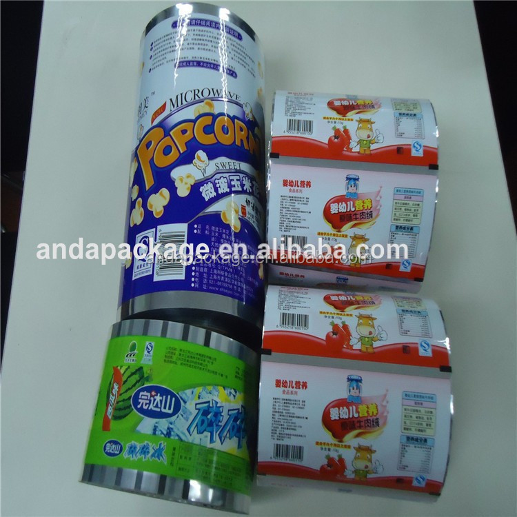 Matte Printing Milk Powder Packing Film Pet/pe Lamination Film ...