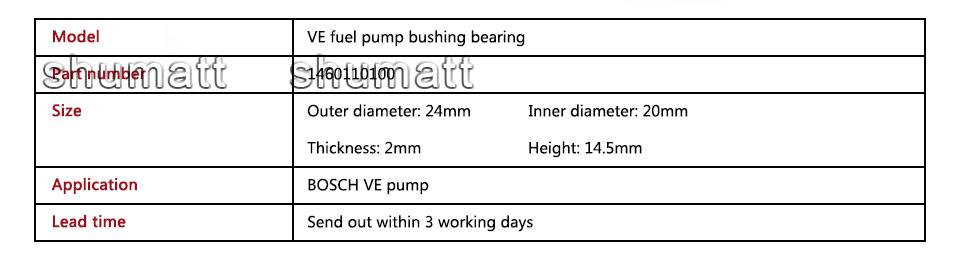 VE pump (2).jpg