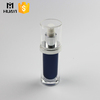 wholesale oval cosmetic emulsion airless pump bottle