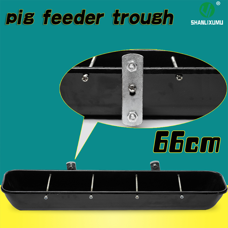 feeding system pig feed trough for pig/lamb feeder
